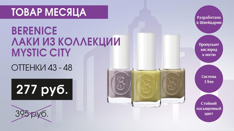 Limoni Make - up & Beauty